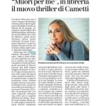 Elisabetta-Cametti-La-Stampa-Vercelli-16-gennaio-2021